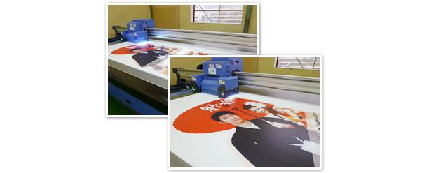 素材に直接印刷