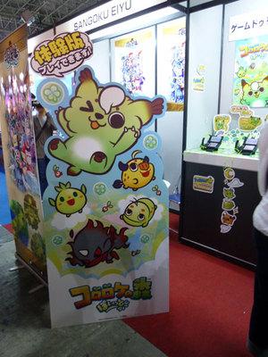 game-d1.jpg