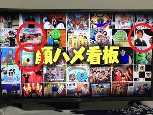 kaohame_image.jpg