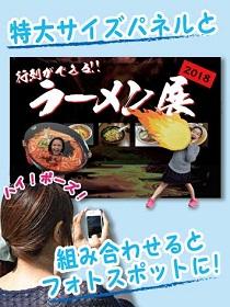 人気の遊べるSNSパネル!手持ちパネル自作03