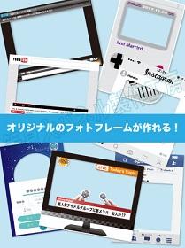 人気の遊べるSNSパネル!手持ちパネル自作01