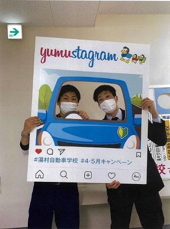 湯村自動車学校様フォトスポットSNSパネル